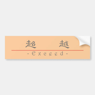 Chinese word for Exceed 10093_2 pdf Bumper Sticker