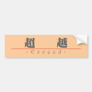 Chinese word for Exceed 10093_3 pdf Bumper Sticker