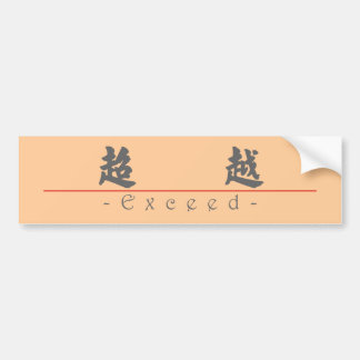 Chinese word for Exceed 10093_4 pdf Bumper Sticker