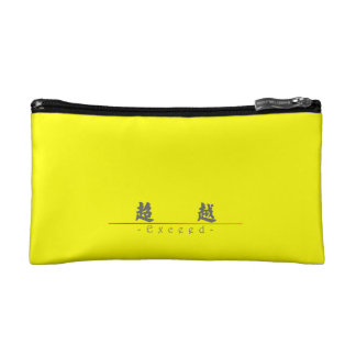 Chinese word for Exceed 10093_4 pdf Cosmetic Bags
