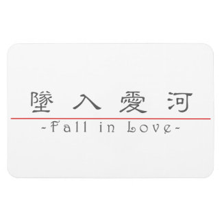 Chinese word for Fall in Love 10197_2.pdf Magnet