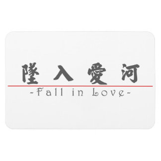 Chinese word for Fall in Love 10197_4.pdf Flexible Magnets