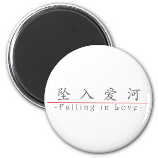 Chinese word for Falling in Love 10202_1.pdf Fridge Magnet