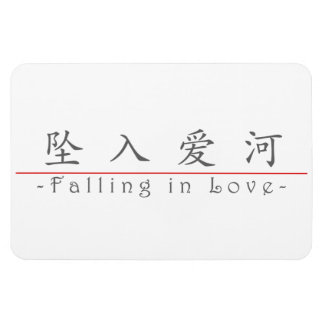 Chinese word for Falling in Love 10202_1.pdf Rectangle Magnets