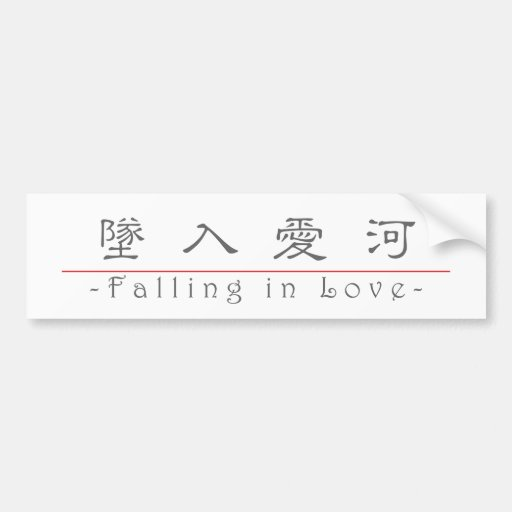 Chinese word for Falling in Love 10202_2.pdf Bumper Sticker