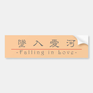Chinese word for Falling in Love 10202_2 pdf Bumper Stickers