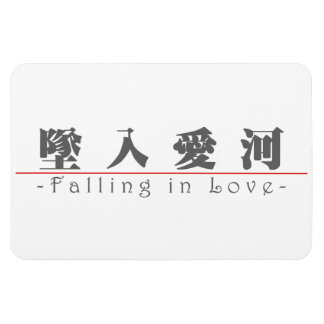 Chinese word for Falling in Love 10202_3.pdf Vinyl Magnet