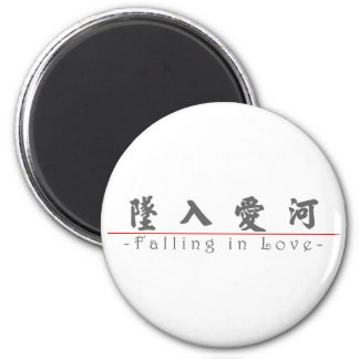 Chinese word for Falling in Love 10202_4.pdf Fridge Magnet