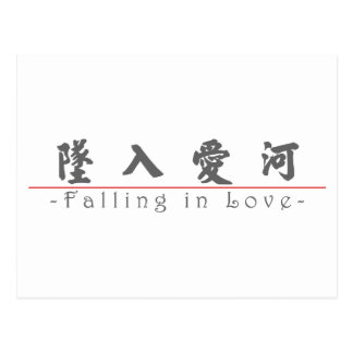 Chinese word for Falling in Love 10202_4.pdf Post Cards