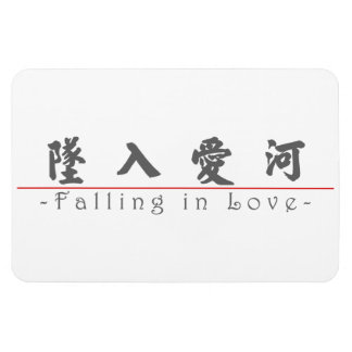 Chinese word for Falling in Love 10202_4.pdf Vinyl Magnet