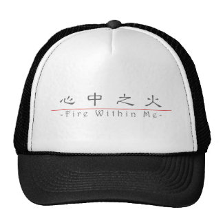 Chinese word for Fire Within Me 10198_2.pdf Mesh Hat
