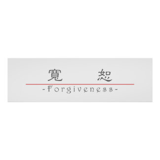 Chinese word for Forgiveness 10310_2.pdf Posters
