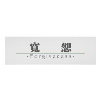 Chinese word for Forgiveness 10310_3.pdf Poster