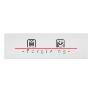 Chinese word for Forgiving 10316_0 pdf Poster