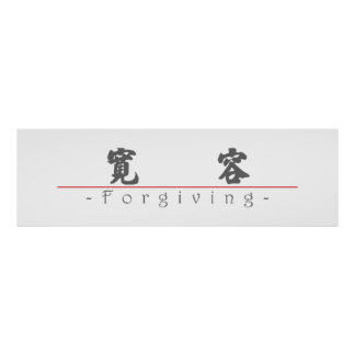 Chinese word for Forgiving 10316_4.pdf Posters