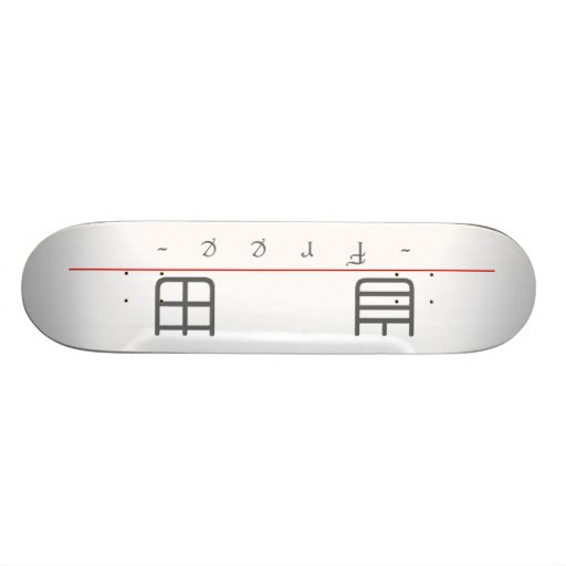Chinese word for Free 10311_0.pdf Custom Skate Board