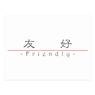 Chinese word for Friendly 10051_2 pdf Post Cards