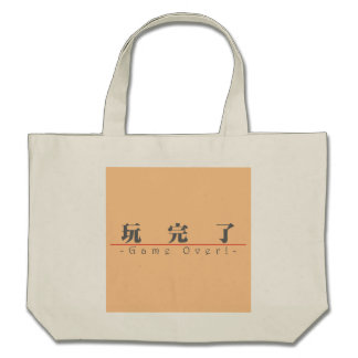 Chinese word for Game Over! 10128_3.pdf Bag