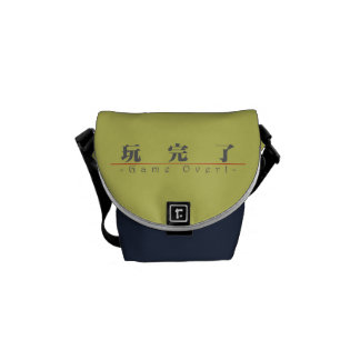 Chinese word for Game Over 10128_3 pdf Courier Bag