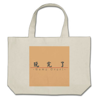 Chinese word for Game Over! 10128_4.pdf Canvas Bags
