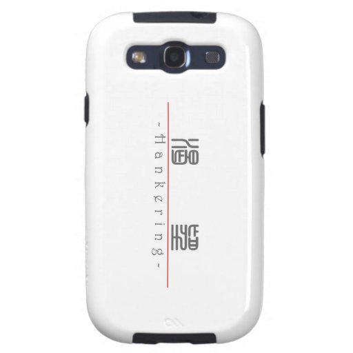 Chinese word for Hankering 10233_0.pdf Galaxy S3 Cases
