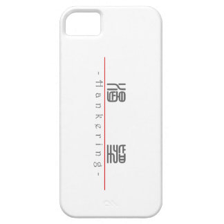 Chinese word for Hankering 10233_0.pdf iPhone 5 Cover