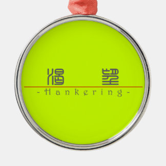 Chinese word for Hankering 10233_0.pdf Christmas Tree Ornaments
