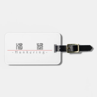 Chinese word for Hankering 10233_0.pdf Travel Bag Tags