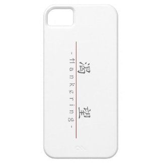 Chinese word for Hankering 10233_1.pdf iPhone 5 Cases
