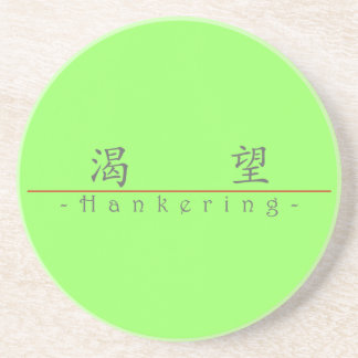 Chinese word for Hankering 10233_1.pdf Coaster