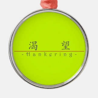 Chinese word for Hankering 10233_1.pdf Ornaments
