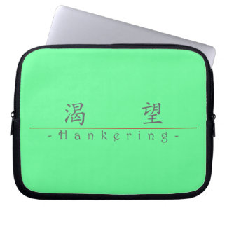 Chinese word for Hankering 10233_1.pdf Computer Sleeves