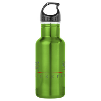 Chinese word for Hankering 10233_1.pdf 18oz Water Bottle