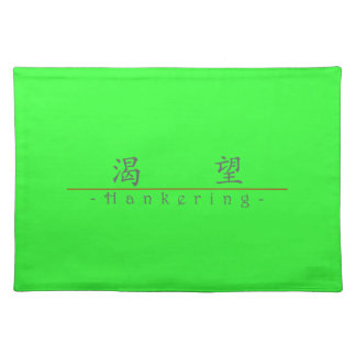 Chinese word for Hankering 10233_1.pdf Place Mats