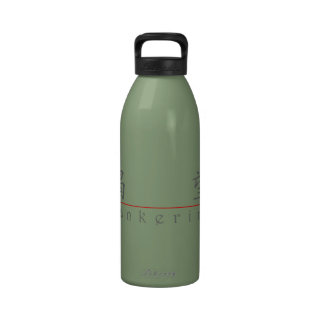 Chinese word for Hankering 10233_1.pdf Water Bottles