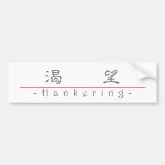 Chinese word for Hankering 10233_2.pdf Car Bumper Sticker
