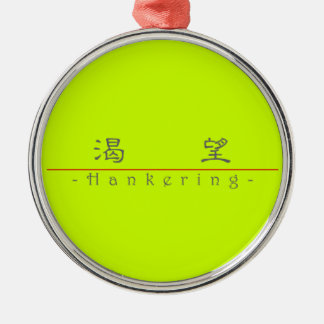 Chinese word for Hankering 10233_2.pdf Christmas Ornament