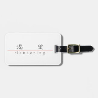 Chinese word for Hankering 10233_2.pdf Travel Bag Tag