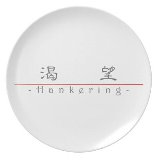 Chinese word for Hankering 10233_2.pdf Plates