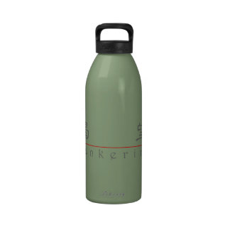 Chinese word for Hankering 10233_2.pdf Water Bottle