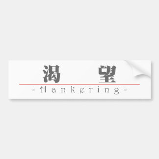 Chinese word for Hankering 10233_3.pdf Car Bumper Sticker