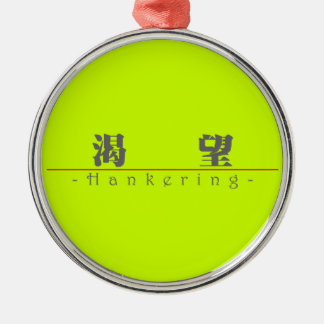 Chinese word for Hankering 10233_3.pdf Christmas Ornaments