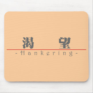Chinese word for Hankering 10233_3.pdf Mousepads