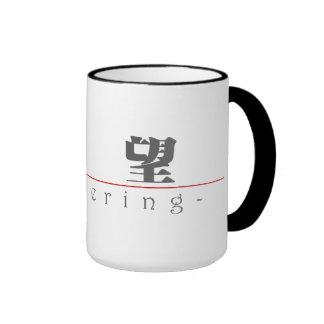 Chinese word for Hankering 10233_3.pdf Coffee Mug