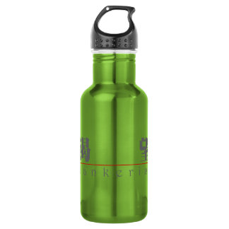 Chinese word for Hankering 10233_3.pdf 18oz Water Bottle
