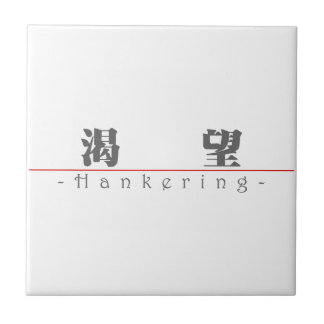 Chinese word for Hankering 10233_3.pdf Tiles