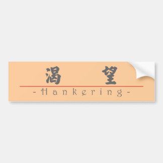 Chinese word for Hankering 10233_4.pdf Bumper Sticker