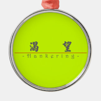 Chinese word for Hankering 10233_4.pdf Christmas Ornaments