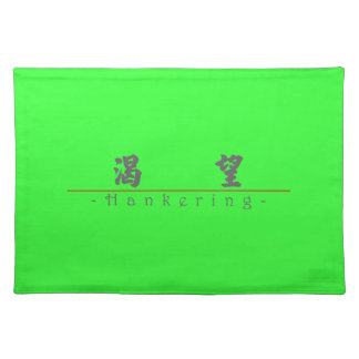 Chinese word for Hankering 10233_4.pdf Place Mats