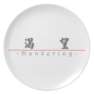 Chinese word for Hankering 10233_4.pdf Dinner Plates